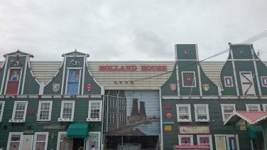 In Canberra is zelfs een Nederlands winkeltje te vinden, het 'Holland House'